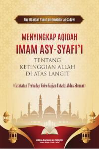 aqidah imam syafi'i ketinggian Allah