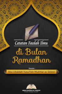 ebook faidah ilmu ramadhan